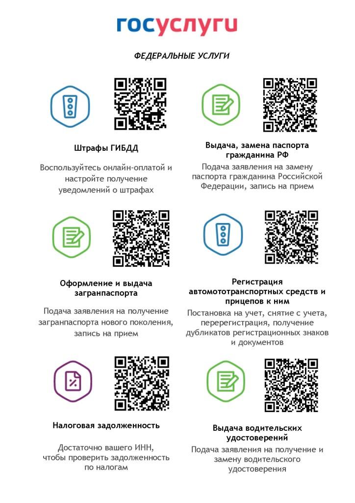 135840069-135840203_Страница_1
