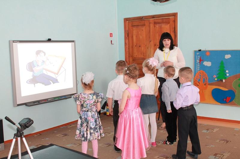 Педагогическое мероприятие с детьми