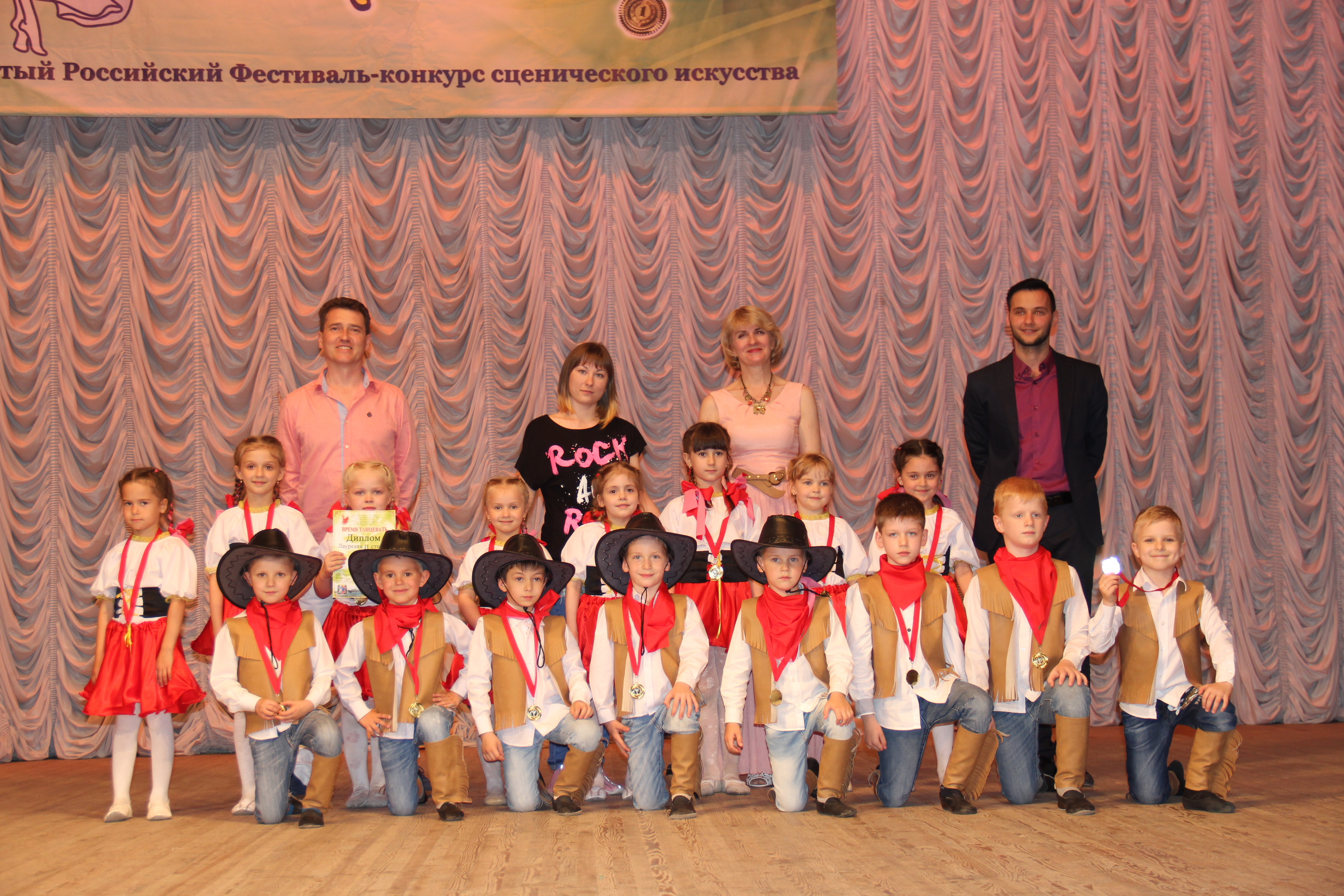 МБ ДОУ №121, танец Ковбои